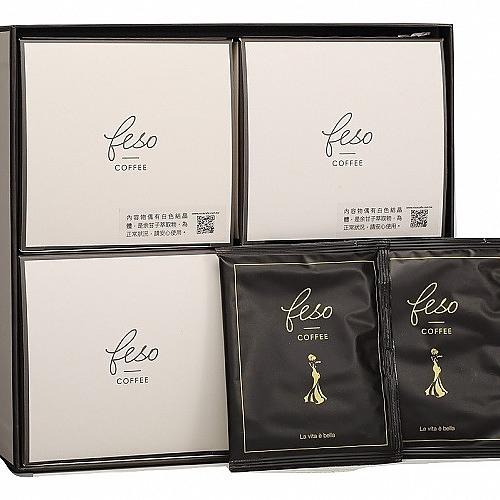 feso高綠原酸代謝咖啡 (濾掛式 / 60包) *1盒