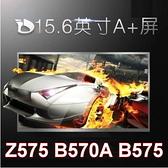 筆電 液晶面板 Lenovo 聯想 Z575 B570A B575 B580 E531 B590 Y570 E535 15.6吋 40針 螢幕 更換 維修