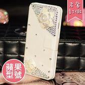 蘋果 iPhone11 XS Max XR iPhoneX i8 Plus i7 I6S 山茶花皮套 水鑽皮套 皮套 客製殼 訂做 保護套
