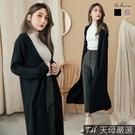 【天母嚴選】長版開襟縮口針織罩衫外套(共二色)