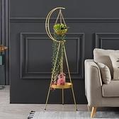 北歐輕奢金色三角花架簡約客廳陽台門口迎賓落地式鐵藝吊籃花架子 陽光好物