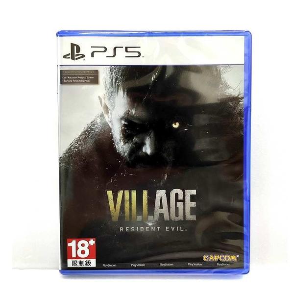 PS5 惡靈古堡 8 村莊 中文版 Resident Evil Village【現貨】