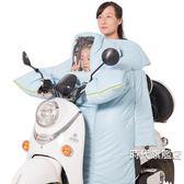 (一件免運)擋風被親子款電動車擋風被冬季兒童加厚刷毛防風帶小孩電瓶摩托車擋風罩