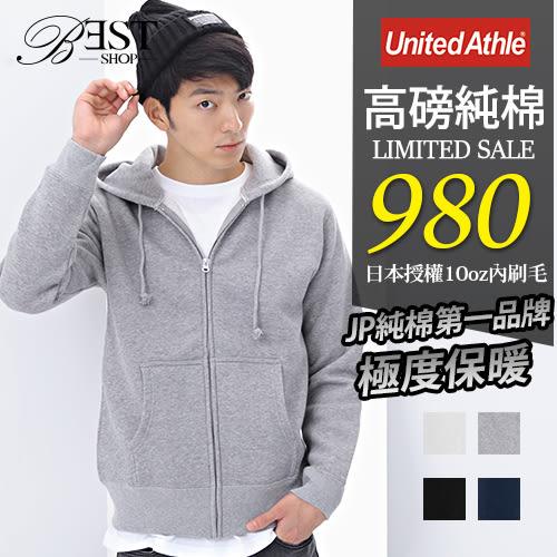 外套 帽t 連帽外套 United Athle 日牌 純棉 素面 厚磅夾克外套 10oz【UAC562001】