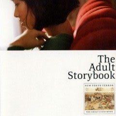 JOANNA & 王若琳 THE ADULT STORYBOOK CD附DVD   (音樂影片購)