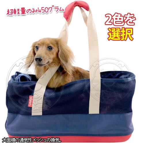 【培菓平價寵物網】IBIYAYA 依比呀呀《輕‧網布》FC1526臘腸托特包