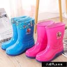 兒童雨鞋男女中大童韓版卡通橡膠靴可愛中筒加絨保暖雨鞋防滑【快速出貨】