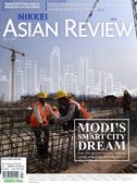 NIKKEI ASIAN REVIEW 0709-0715/2018 第235期