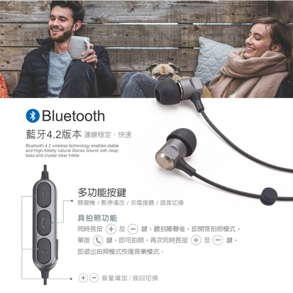 E-books S88 藍牙4.2極致音感鋁製入耳式耳機