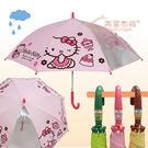 【Hello Kitty雨傘】凱蒂貓 兒...