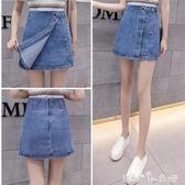 韓國chic不規則牛仔短裙大碼女裝2018夏季高腰半身裙子a字包臀裙 「潔思米」