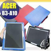 【Ezstick】Acer Iconia Tab 10 B3-A10 平板專用皮套(背夾旋轉款式)(贈平板機身背貼)