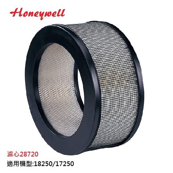 Honeywell  18250/17250空氣清淨機HEPA濾心28720 送2片活性碳濾網
