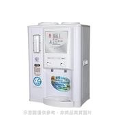【南紡購物中心】晶工牌【JD-3706】省電奇機光控溫熱全自動開飲機