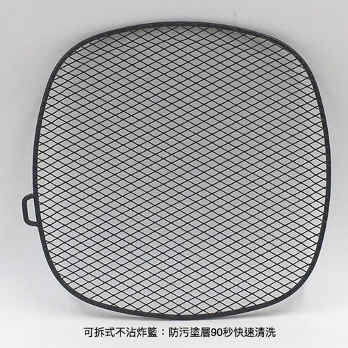 【 現貨 】Philips 飛利浦氣炸鍋 TurbotStar渦輪氣旋健康氣炸鍋HD9642