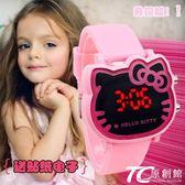 兒童手錶女孩韓版卡通可愛LED夜光表 小孩子學生女童數字電子表