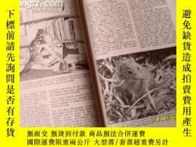 二手書博民逛書店the罕見status of endangered austra