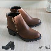 短靴 復古色側拉鍊短靴 MA女鞋 T2688