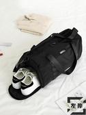 健身包干大容量濕分離包男女旅行袋便攜泳衣收納袋沙灘包【左岸男裝】
