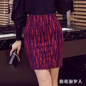 大尺碼短裙 新款彈力高腰包臀顯瘦氣質時尚優雅花色職業女裙 AW2693【棉花糖伊人】