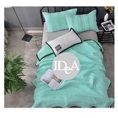 IDEA 無印簡約風 雙人涼被 居家 寢具 水洗 空調被 薄被子 涼感 北歐風 夏天 150x200cm