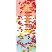 【日本製】【和布華】 日本製 注染拭手巾 紅楓與五重塔圖案(一組:3個) SD-4945-3 - 和布華