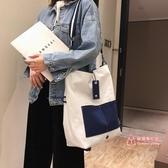 帆布包 包包女2019新款韓版潮日系學生大容量帆布包百搭斜背單肩大包 4色