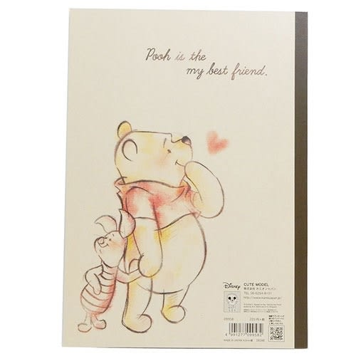 DISNEY 小熊維尼B5平裝筆記本(小熊維尼&小豬抱抱)★funbox★KAMIO_KM09958