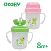 大眼蛙 DOOBY 新彈跳喝水杯 280cc (綠色/粉色) D4191 好娃娃