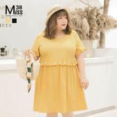 Miss38-(現貨)【A03235】大尺碼雪紡洋裝 百搭純色木耳邊 甜美雙色 素面短袖 及膝連身裙 -中大尺碼