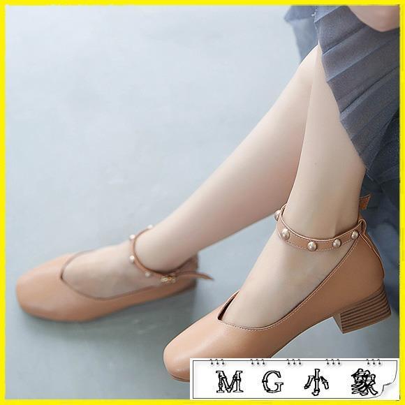 MG 粗跟鞋-粗跟淺口韓版方頭珍珠一字扣奶奶鞋