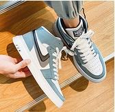 空軍一號男鞋冬季2020新款高幫潮鞋運動棉鞋男百搭aj保暖加絨板鞋