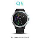 兩片裝 Qii GARMIN vívoactive 3 玻璃貼 鋼化玻璃貼 自動吸附 2.5D弧邊 手錶保護貼