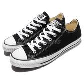 Converse Chuck Taylor All Star 黑 白 帆布 黑白 基本款 球鞋穿搭 男鞋 女鞋【PUMP306】