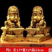 T-純銅獅子擺件一對北京獅銅獅子擺件獅家居風水裝飾擺設