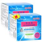 【買一送一】森田藥粧玻尿酸複合精華液保濕霜90ml