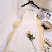 洋装秋季白色甜美中長款吊帶網紗打底裙內搭小清新蕾絲背心洋裝  嬌糖小屋