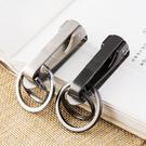 鑰匙圈 金屬男士腰掛鑰匙扣穿腰帶皮帶創意汽車鑰匙?掛件鑰匙圈環鎖匙扣 店慶降價