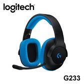 羅技 LOGITECH G233 有線遊戲 耳機麥克風