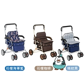 TacaoF 幸和 杏豐 標準型助步車 KSIST02 (R129/R130/R131) 花樣海軍藍 花樣咖啡 條紋黑