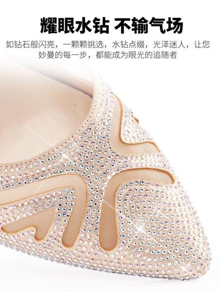 新款拉丁舞鞋女成人舞蹈鞋軟底廣場四季中高跟跳舞女鞋交際廣場舞 快速出貨