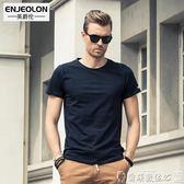 男短袖英爵倫夏季新品男士圓領短袖歐美簡約素色男裝刺繡字母T恤體恤 爾碩數位