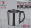 **好幫手生活雜鋪**雅緻雅仕杯(無蓋)盒裝----茶壺.水壺 開水壺 熱水壺 不鏽鋼壺.笛音壺