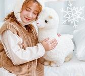 玩偶 小羊駝公仔毛絨玩具娃娃玩偶生日禮物女孩可愛的床上睡覺抱枕兒童【快速出貨八折鉅惠】