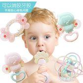 嬰幼兒玩具0-3-6-12個月益智牙膠可啃咬新生寶寶男女孩1歲手搖鈴HM 金曼麗莎