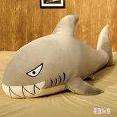 大號鯊魚羽絨棉毛絨玩具150cm鯊魚公仔 大白鯊靠墊睡覺抱枕生日禮物 CJ5889『易購3c館』