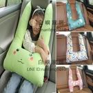 汽車抱枕被子兩用兒童可愛靠枕寶寶車用安全帶套車載睡覺神器枕頭【白嶼家居】