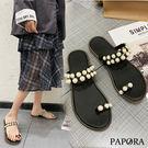 PAPORA珍珠夾腳涼拖鞋K2536黑/杏