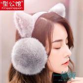 護耳罩耳套保暖女掛耳包耳捂耳暖春季天兒童貓耳朵套韓版可愛折疊【一條街】