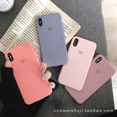 ins簡約純色愛心8plus蘋果x手機殼XS Max/XR/iPhoneX/7矽膠套情侶